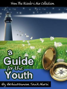 guide-for-youth